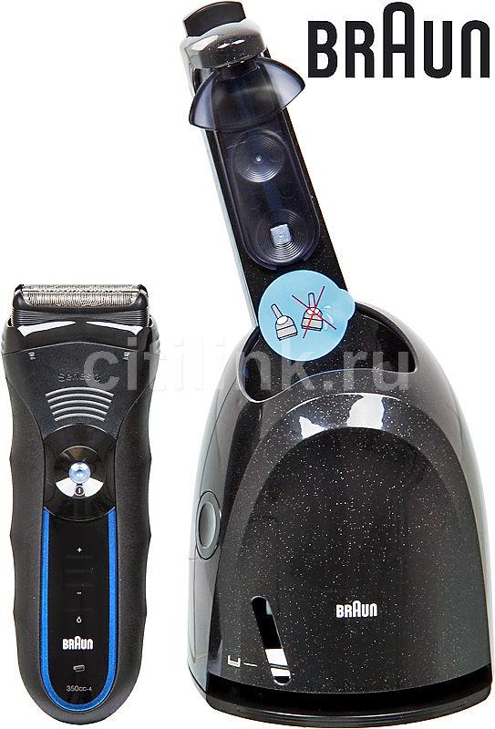 Электробритва BRAUN 350cc-4,  черный и голубой