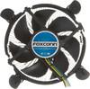 Устройство охлаждения(кулер) FOXCONN P0033-01,  120мм, Ret вид 2