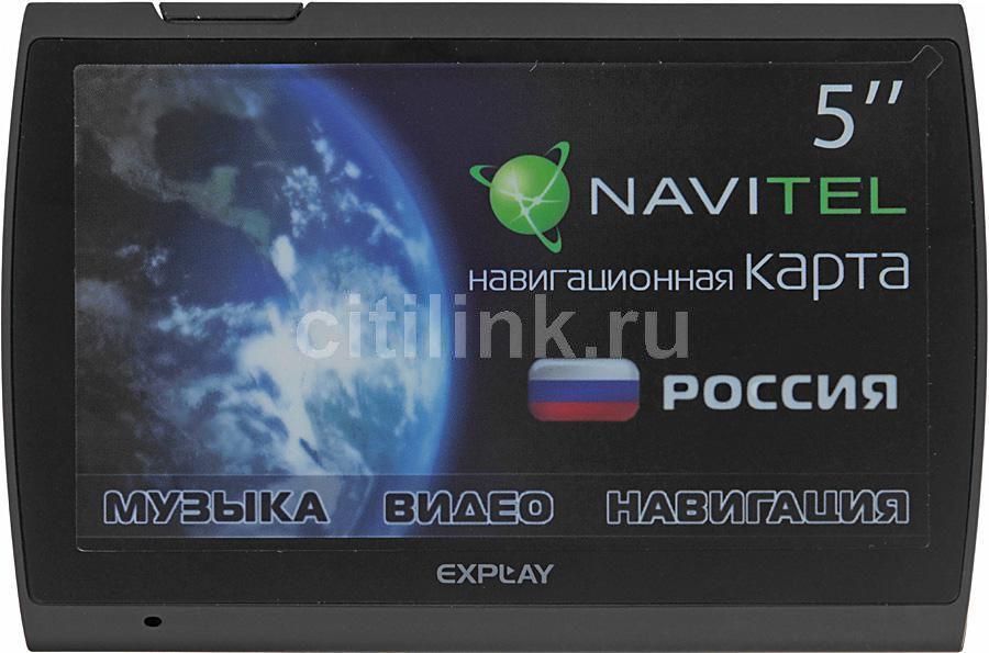 GPS навигатор EXPLAY PN-950,  5