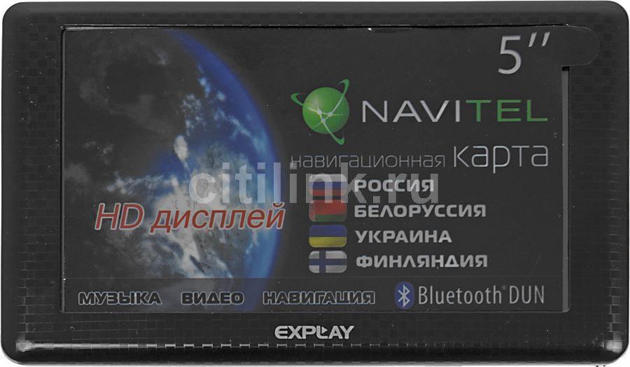 GPS навигатор EXPLAY PN-955,  5