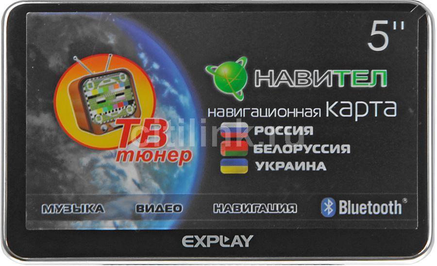 GPS навигатор EXPLAY PN-980 TV,  5