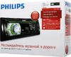 Автомагнитола PHILIPS CEM1000/51 вид 8
