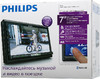 Автомагнитола PHILIPS CED1700/51,  USB,  SD вид 9