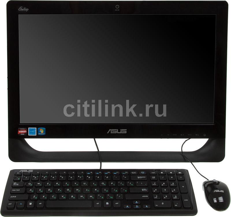Моноблок ASUS ET2011AGK, AMD Athlon II X2 260U, 2Гб, 500Гб, AMD Radeon HD 6370M - 512 Мб, DVD-RW, Windows 7 Home Premium, черный и серебристый [90pe51a21211e60a9c0c]
