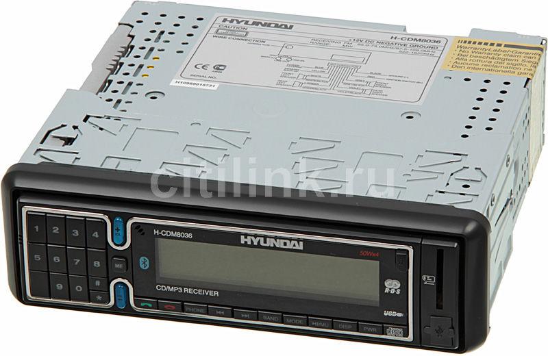 Автомагнитола HYUNDAI H-CDM8036,  USB,  SD/MMC