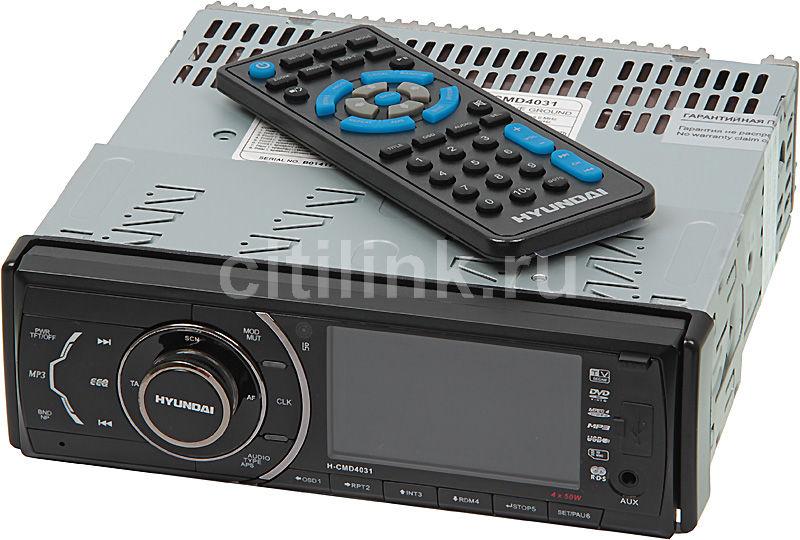 Автомагнитола HYUNDAI H-CMD4031,  USB,  SD/MMC