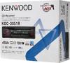 Автомагнитола KENWOOD KDC-3051R вид 7