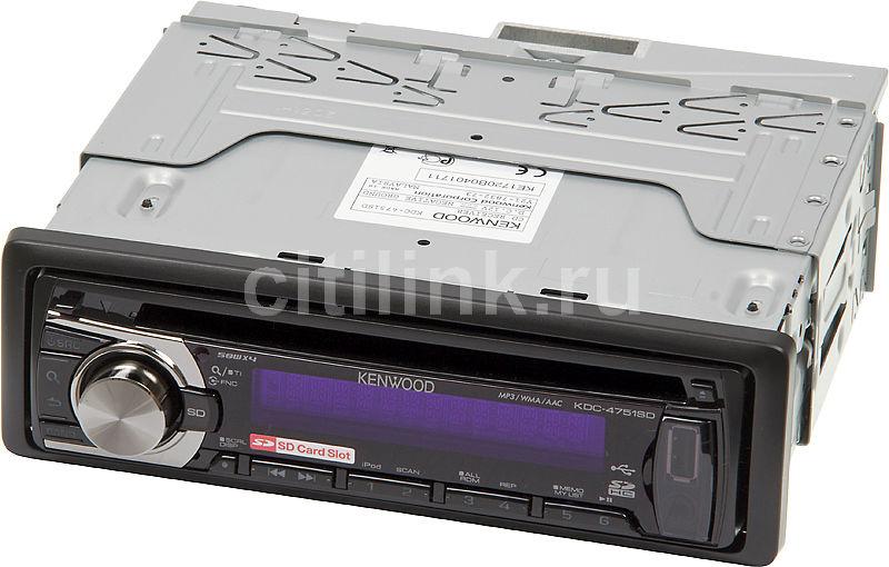 Автомагнитола KENWOOD KDC-4751SD,  USB,  SD