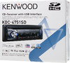 Автомагнитола KENWOOD KDC-4751SD,  USB,  SD вид 7