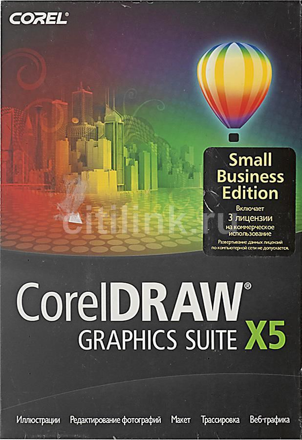 ПО CorelDRAW Graphics Suite X5 - Small Business Edition BOX [cdgsx5rusbe]