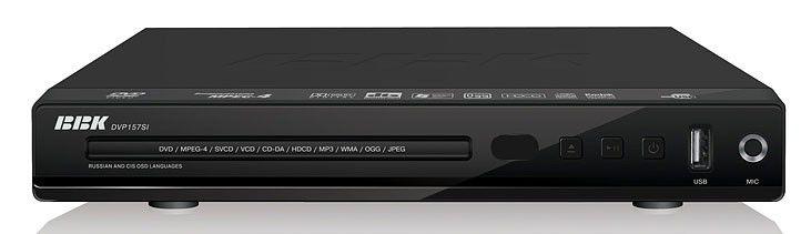 DVD-плеер BBK DVP157SI,  черный