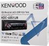 Автомагнитола KENWOOD KDC-4051UR,  USB вид 6