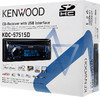 Автомагнитола KENWOOD KDC-5751SD,  USB,  SDHC вид 6