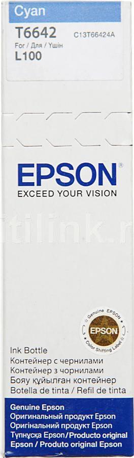 Картридж EPSON T6642 голубой [c13t66424a]