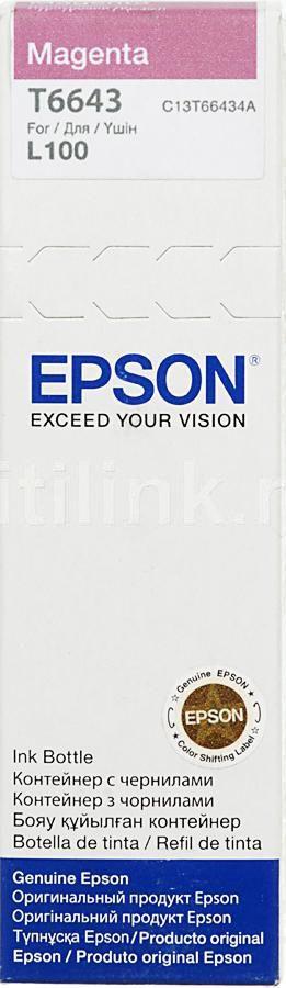 Картридж EPSON T6643 пурпурный [c13t66434a]