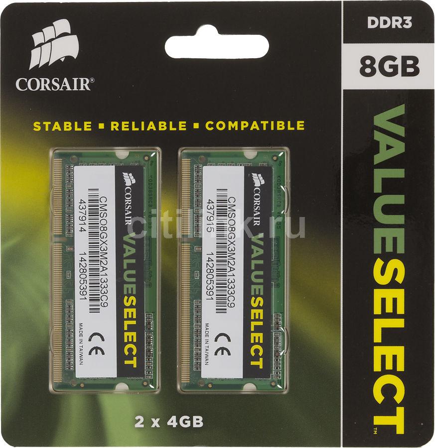 Модуль памяти CORSAIR CMSO8GX3M2A1333C9 DDR3 -  2x 4Гб 1333, SO-DIMM,  Ret