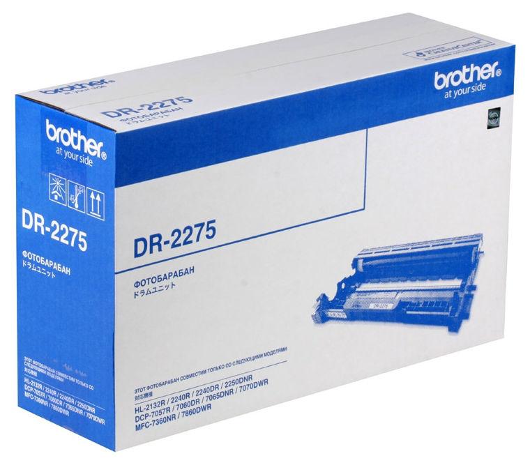 Блок фотобарабана Brother DR2275 ч/б:12000стр. для HL2240/2240D/2250DN Brother