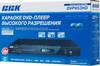 DVD-плеер BBK DVP953HD,  черный,  диск 500 песен [(dvd) player dvp953hd+д500 чер] вид 7