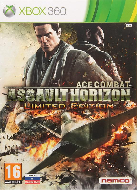 Игра MICROSOFT Ace Combat Assault Horizon. Limited Edition для  Xbox360 Eng