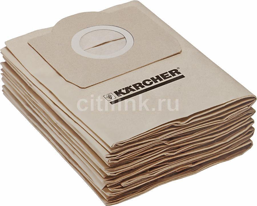 Пылесборники KARCHER 6.959-130.0,  5 шт., для пылесосов SE4001, SE4002, WD3.300M