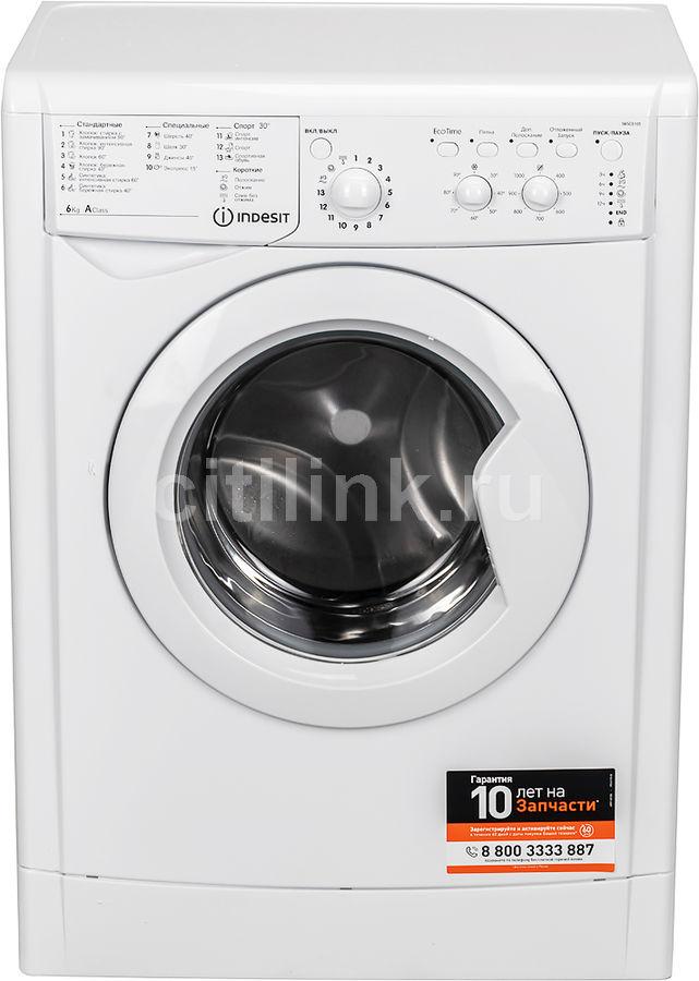 Стиральная машина INDESIT IWSC 6105, фронтальная загрузка,  белый