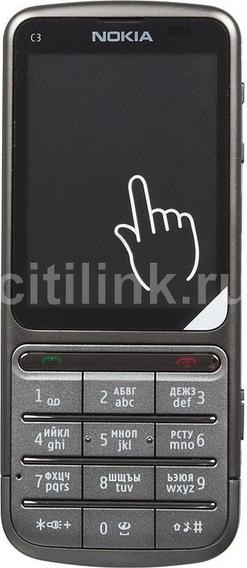Мобильный телефон NOKIA C3-01.5  теплый серый