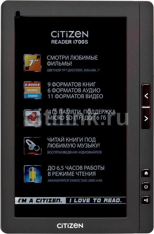 Электронная книга CITIZEN i700S,  7