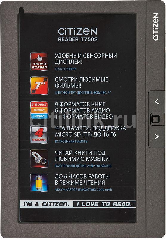 Электронная книга CITIZEN T750S,  7