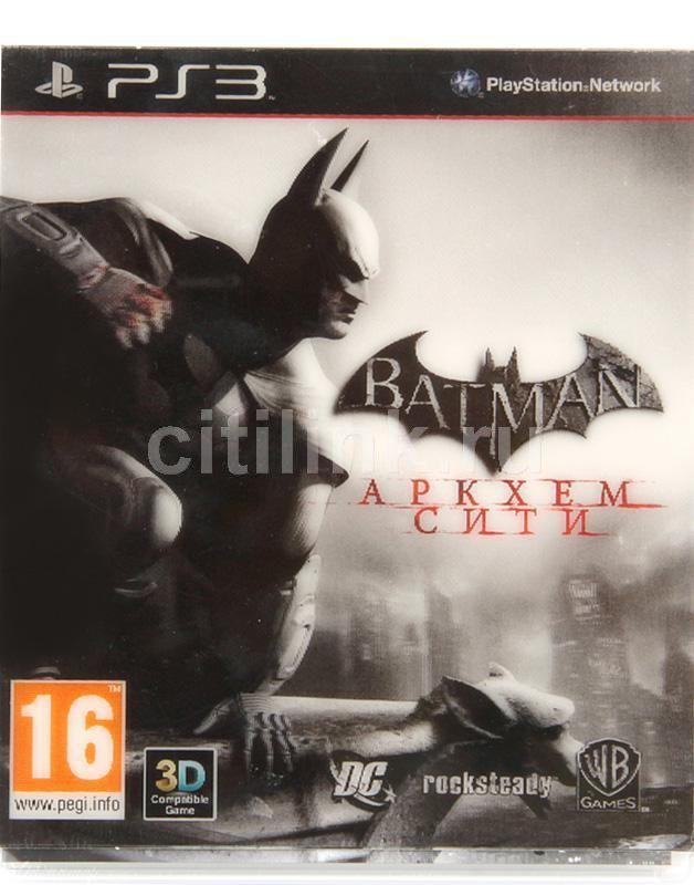 Игра SONY Batman: Arkham City Day One Edition (3D) для  PlayStation3 RUS (субтитры)
