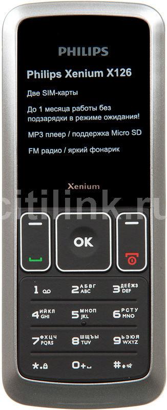 Мобильный телефон PHILIPS Xenium X126  черный/серебристый