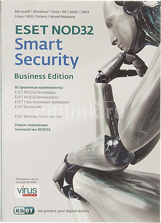 ПО ESET NOD32 Smart Security Business Edition, DVD-box с дистрибутивом (ESET-MPACK-NOD32-LSB )