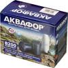 Комплект картриджей АКВАФОР B200,  2шт вид 2