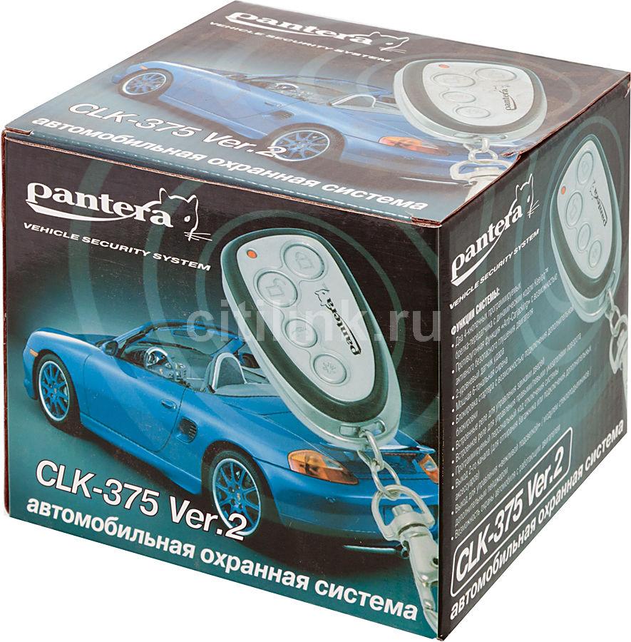 Автосигнализация PANTERA CLK-375 ver.2