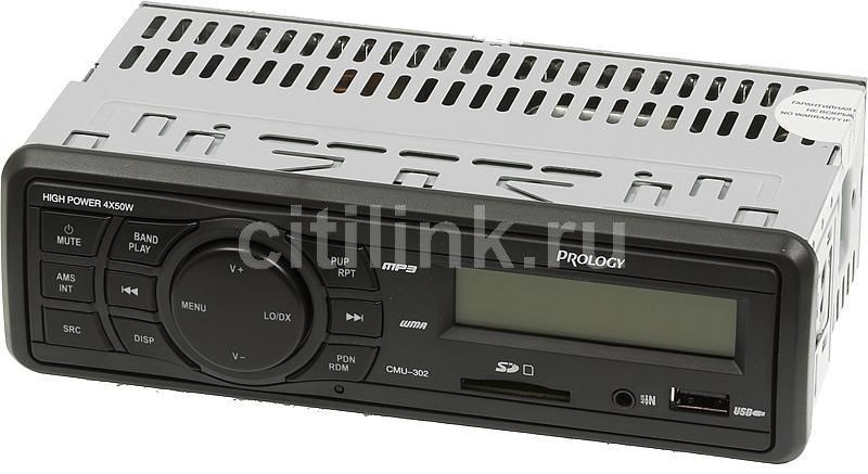 Автомагнитола PROLOGY CMU-302,  USB,  SD/MMC