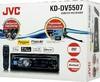 Автомагнитола JVC KD-DV5507,  USB вид 8