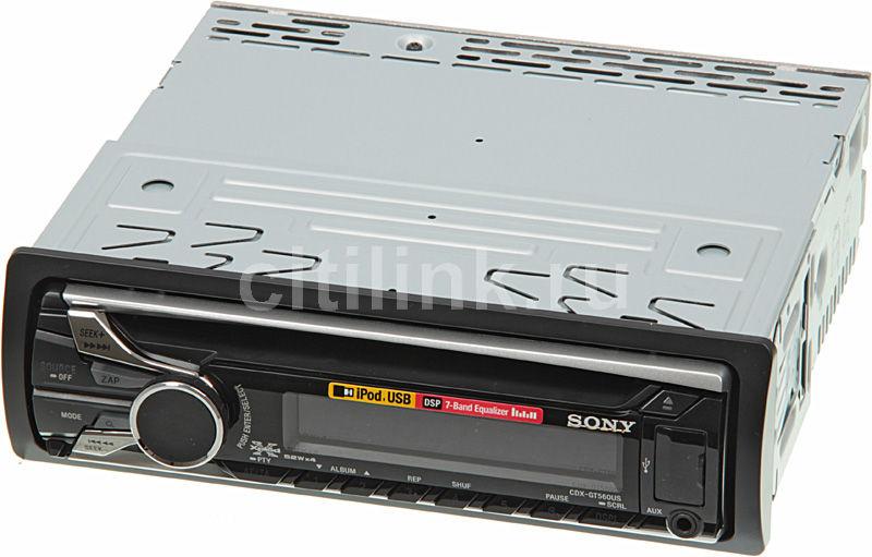 Автомагнитола SONY CDX-GT560US,  USB