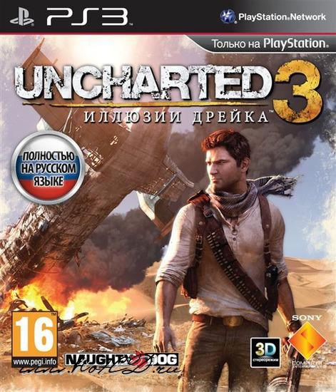 Игра SONY Uncharted 3: Иллюзии Дрейка (3D) для  PlayStation3 Rus