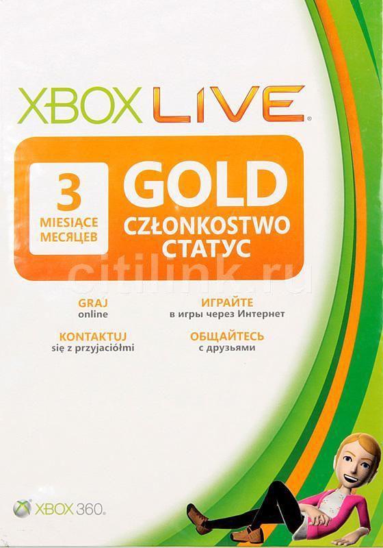 Карта подписки MICROSOFT XBOX LIVE 3 месяца, для  Xbox 360 [52k-00036]