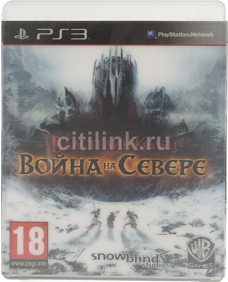 Игра SONY Властелин Колец: Война на Севере Day One Edition для  PlayStation3 RUS (субтитры)