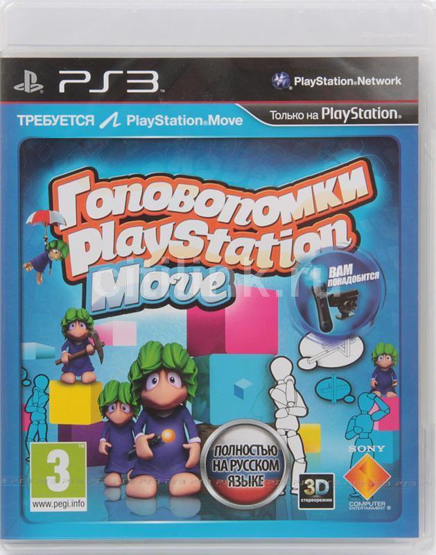 Игра SONY Головоломки PlayStation Move для  PlayStation3 Rus