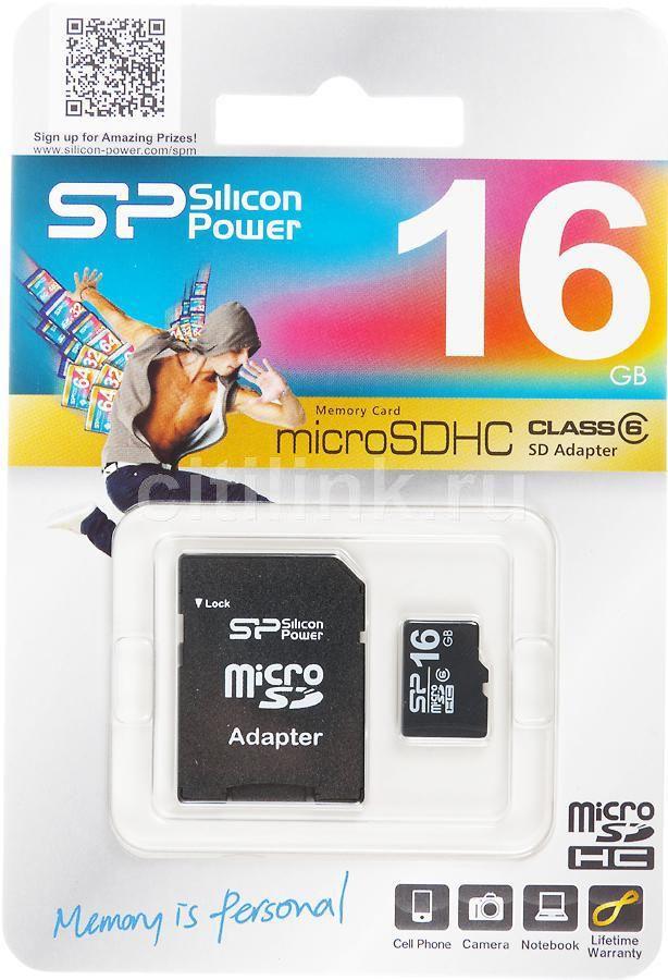 Карта памяти microSDHC SILICON POWER 16 ГБ, Class 6, SP016GBSTH006V10-SP,  1 шт., переходник SD