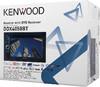 Автомагнитола KENWOOD DDX-4058BT,  USB вид 7