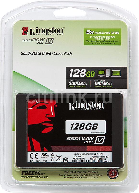 Накопитель SSD KINGSTON V200 SV200S37A/128G 128Гб, 2.5