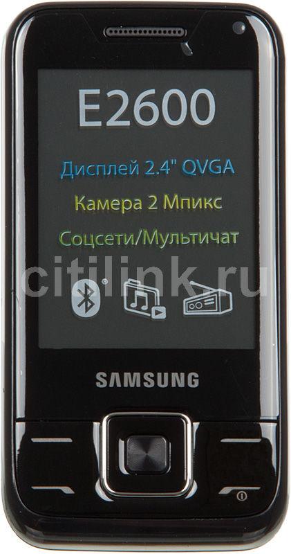 Мобильный телефон SAMSUNG GT-E2600  черный