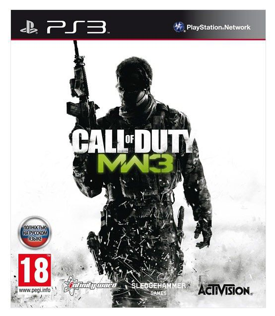 Игра  Call Of Duty: Modern Warfare 3 для  PlayStation3 Rus