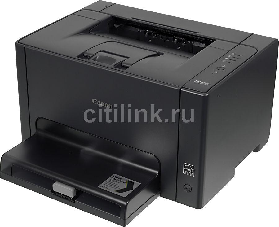 Принтер CANON i-Sensys Colour LBP7018C лазерный, цвет:  черный [4896b004]