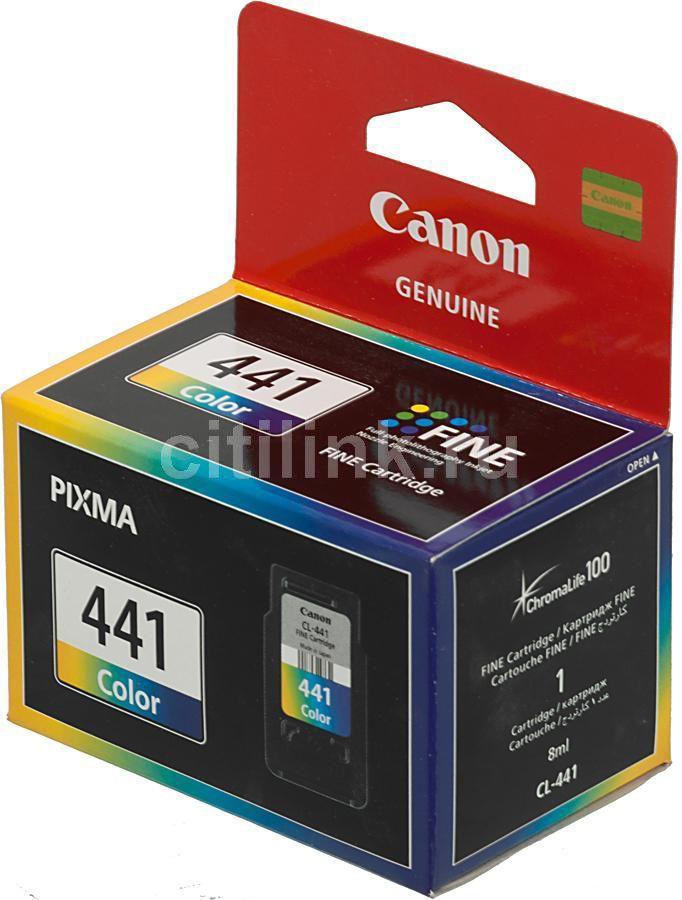 Картридж CANON CL-441 многоцветный [5221b001]
