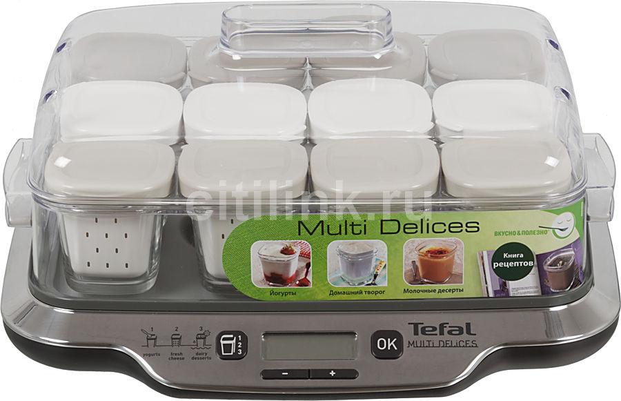 Йогуртница TEFAL YG652 серебристый