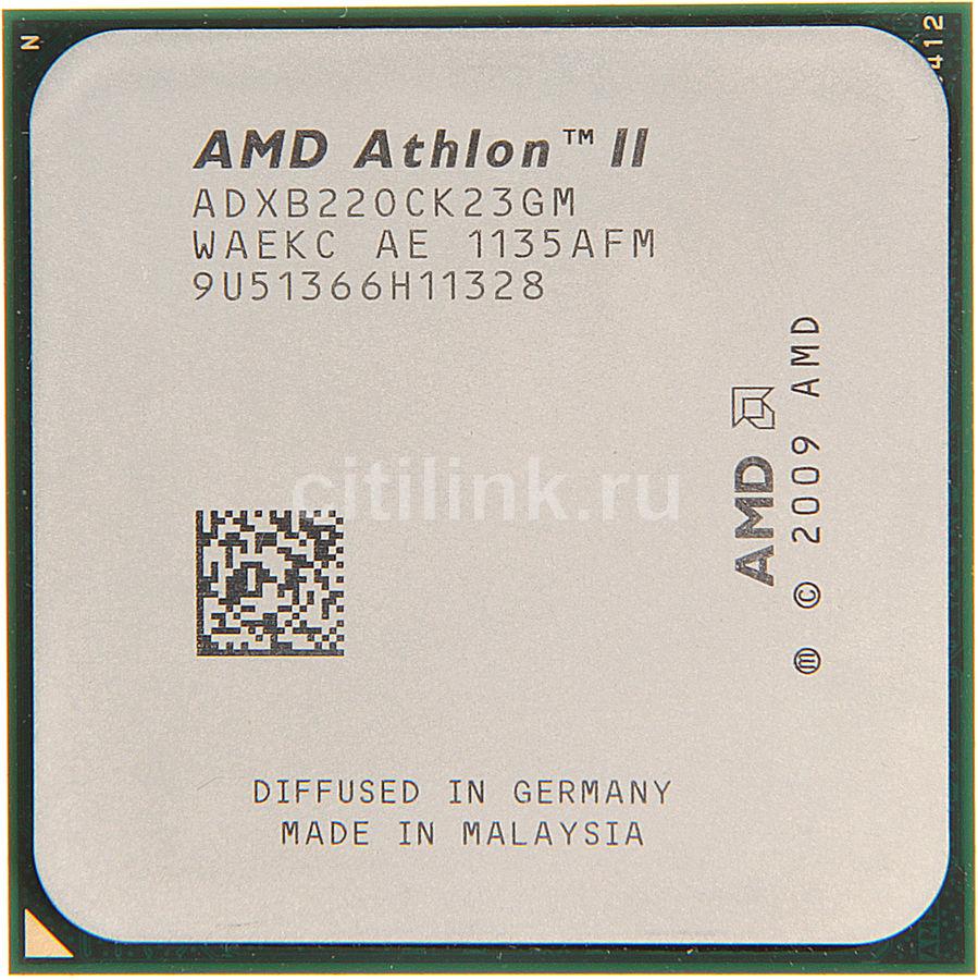 Процессор AMD Athlon II X2 B22, SocketAM3 OEM [adxb22ock23gq]