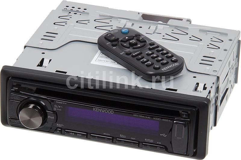 Автомагнитола KENWOOD KDC-4651 URY,  USB